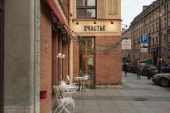 Изготовление и установка оконного блока в кафе на ул. Рубинштейна.